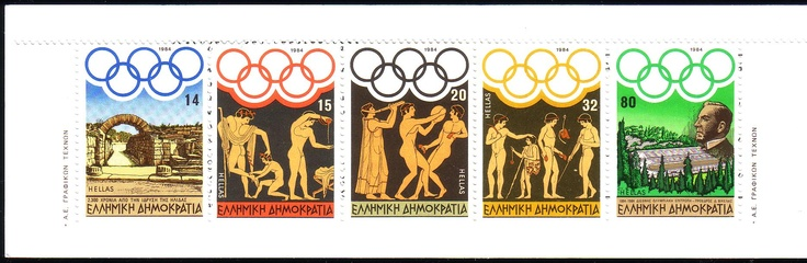 Stamps from Greece | Los Angeles 1984, Olympic Games