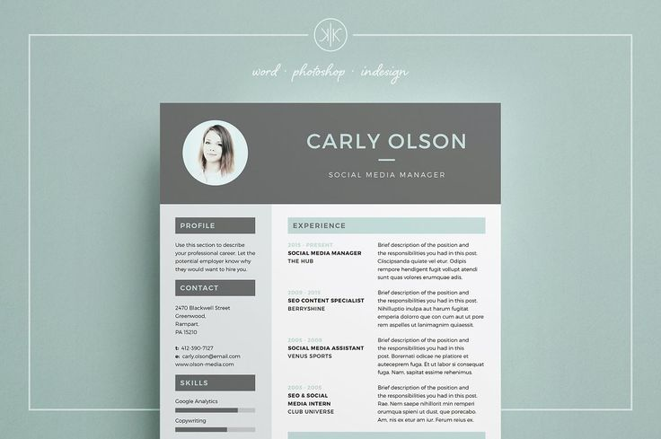 Resume/CV | Professional Resume Template, CV Template, Cover Letter, Word, Creative Modern Simple Teacher Resume, Carly - Resumes