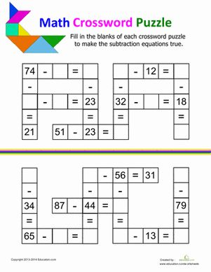 Subtraction Crossword Worksheet