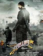 Hebbuli 2017 Kannada Movie Online Download Free