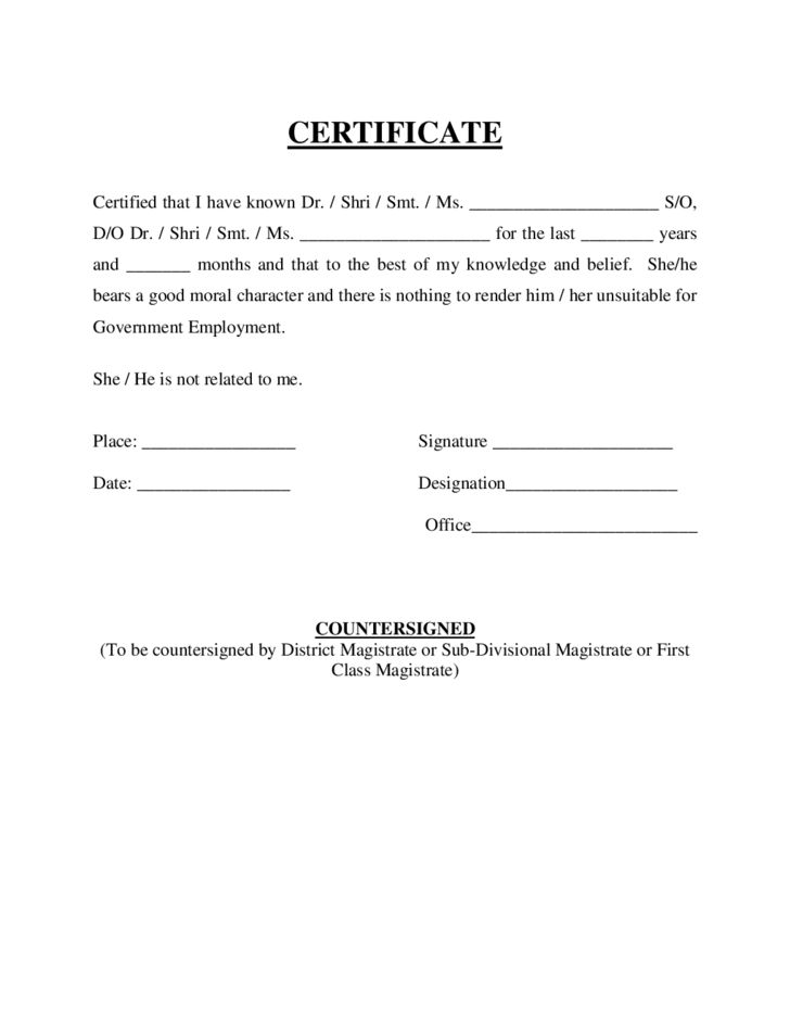 Certificate good moral character free download template home certificate good moral character free download template home design idea pinterest morals certificate and interiors yelopaper Image collections