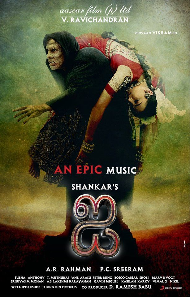 https://en.wikipedia.org/wiki/I_(film) I (also known as Shankar's I ) is a 2015 Indian Tamil-language romantic thriller film written and directed by Shankar and co-written by Subha. Produced and distributed by V. Ravichandran under his production company, Aascar Films, the film features Vikram and Amy Jackson in lead roles while Suresh Gopi, Upen Patel, Santhanam and Ramkumar Ganesan portray pivotal roles. The soundtrack and film score were composed by A. R. Rahman.