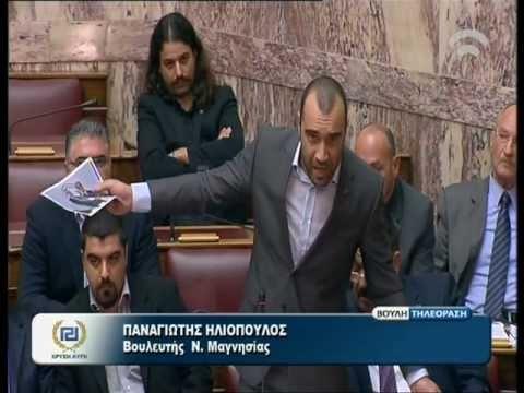 Χρυσή Αυγή Ξεσκεπάζει τούρκο πράκτορα του ΠΑΣΟΚ μέσα στη βουλή (βίντεο)