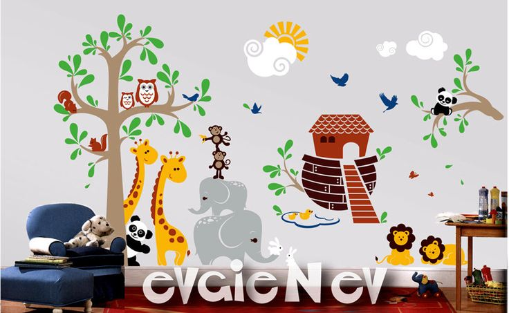 Giant Noah's Ark Wall Decals Nursery - Bible Nursery Decor, Noahs Ark Nursery Decals, Religious Nursery Art Wall Decal - PLNA040 by evgieNev on Etsy https://www.etsy.com/listing/242676205/giant-noahs-ark-wall-decals-nursery