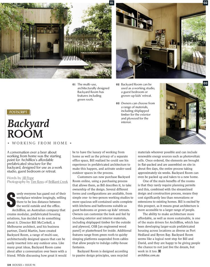 House Magazine issue 94 | Backyard Room/ArchiBlox Feature