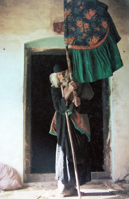 dispirits:  A dervish from Uttar Pradesh, India. 1983. By Roland & Sabrina Michaud.