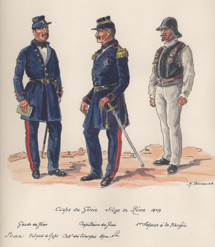 Siege Of Rome, French Engineer Corps, Engineer Garde, Engineer Captain & Sapper