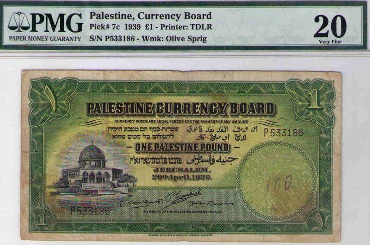 Palestine Currency Board 1939 £1, PMG 20 VF, British Mand Pick #7c PRINTER:TDLR