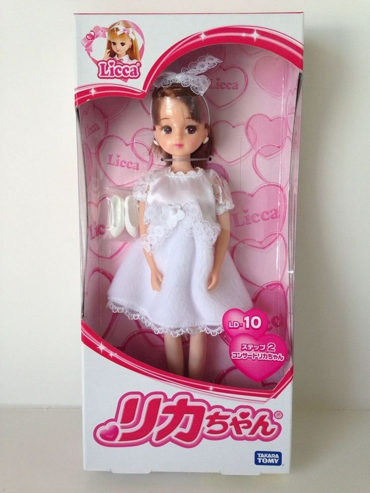 NEW Takara Licca Doll LD-10 (NRFB) for sale on Ebay