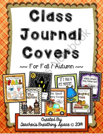 Whole Class Writing Journal Covers for Fall / Autumn from Teacher's Breathing Space on TeachersNotebook.com -  (13 pages)  - Whole Class Writing Journal Covers for Fall / Autumn