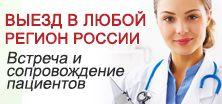 Лечение наркомании в Новосибирске, эффективное, анонимно, алкоголизма