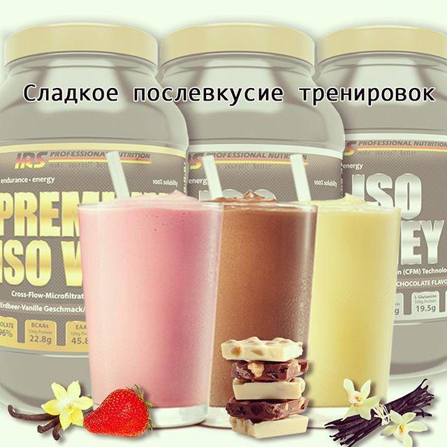 Вкусный протеин при диете