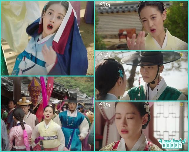 My Sassy Girl New korean drama 2017