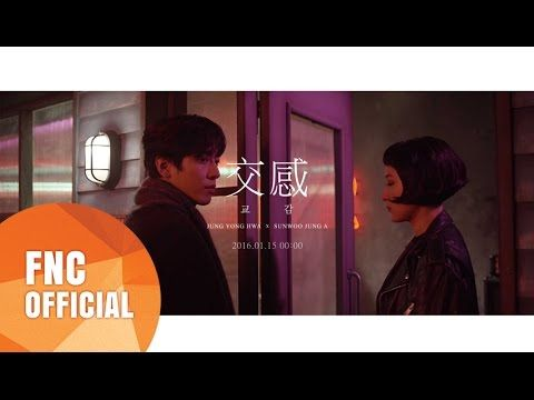 [Teaser] CNBLUE's Jung Yong Hwa and Sunwoo Jung-A