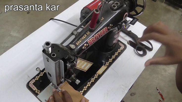 simple lock machine or sewing machine se interlock kare | secret techniq...