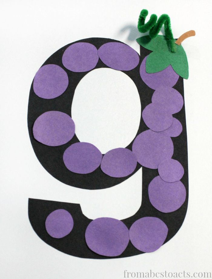 Preschool Alphabet Book Crafts - Lowercase Letter G Grapes