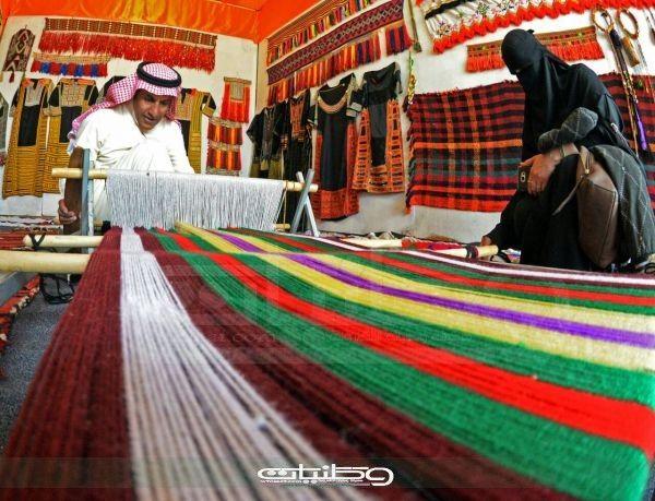 Carpet weaving in Asir, Saudi Arabia