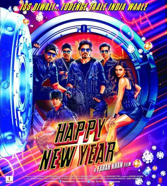 Happy New Year Eh kismet bhi barhi kuti cheez hai, saali kabhi bhi palat jati hai
