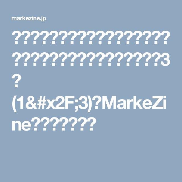 サクサク読めて勉強になる!年末に読みたいおすすめマーケティング書籍3選 (1/3):MarkeZine(マーケジン)