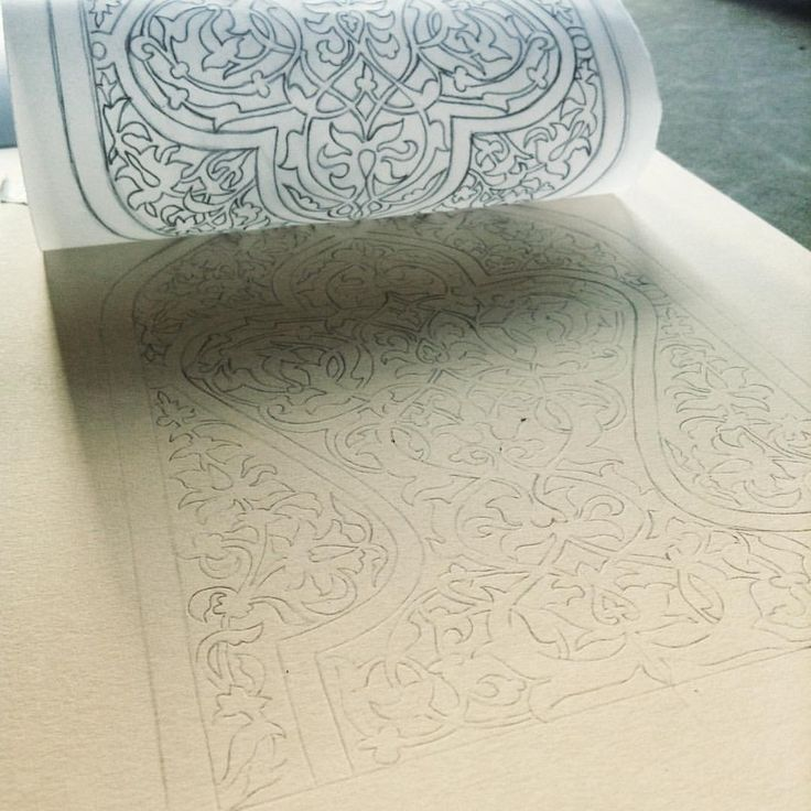 #designing  #islamicbiomorphicpattern  #biomorphicpattern  #arabesque  #timuridart  #timurid  #исламскийорнамент  #искусствоислама   #арабески  #исламскийдизайн  #растительныйорнамент  #tracingpaper