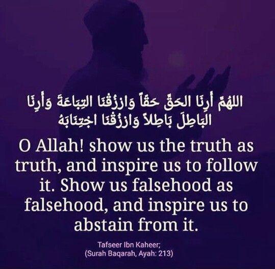 Oh ALLAH guide us to the Right Path. Amin ya Rabbi