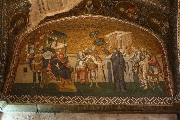 Mosaic of the enrollment for taxation before Governor Quirinius
