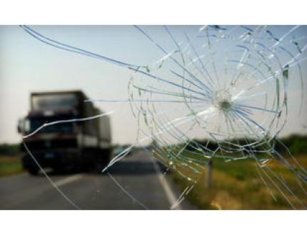 11 best Broken Auto Glass images on Pinterest Auto glass, Glass