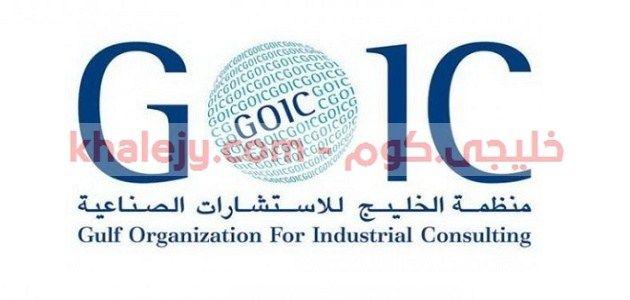 وظائف للسعوديين في قطر إعلان وظائف شاغرة للسعوديين في دولة قطر للعمل في العاصمة الدوحة في عدد من التخصصات الادارية In 2021 Tech Company Logos Company Logo Organization