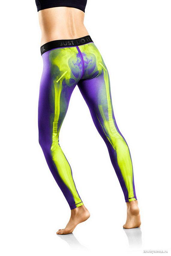 Компания Nike просветила спортивные лосины. Поверхность обтягивающих штанов стилизовали под снимки, сделанные рентгеновским аппаратом. Спереди оригинальный принт напоминает рентген без видимых повреждений, сзади – это сломанные кости, смещения и винты. Дизайн символизирует усилия, которые нужно приложить во время тренировки, чтобы добиться желаемой формы. Лосины выполнены из спандекса и ткани Dri-FIT, обеспечивающей оптимальную вентиляцию тела.