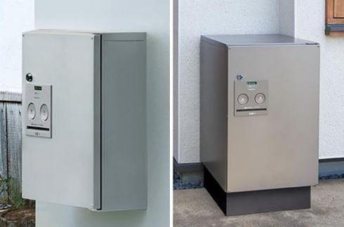 パナソニックが開発した戸建て住宅用の宅配ボックス「COMBO」を100世帯に設置する。配送先が不在でも、宅配業者が荷物をボックスに入れて施錠でき、伝票に押印できるようにする。