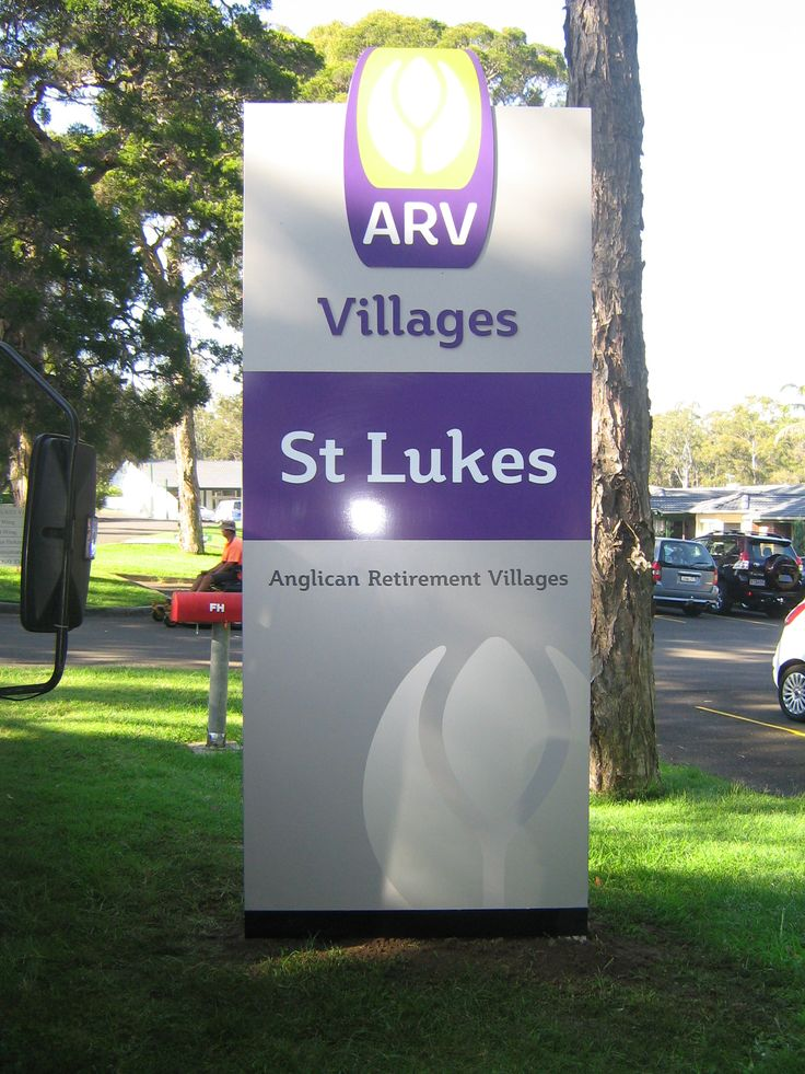 Cunneen Signs - St Lukes entrance sign at Anglican Retirement Village
