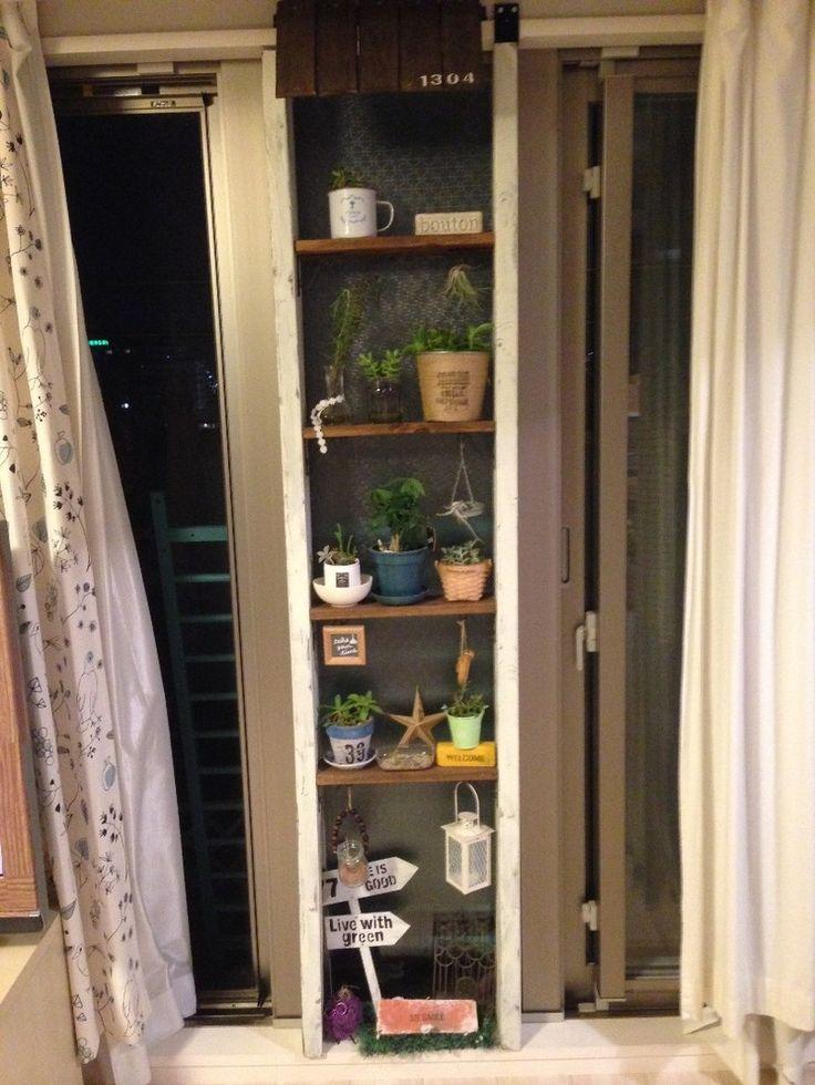 引っ越してすぐに気になったのが、リビングにあった開かずの窓でした。カーテンも既製品では横の寸法が足りないため、オーダーカーテンを作ろうかと思いましたが、予算が高く別の方法を考えていた矢先に思い浮かんだのが、開かないなら収納スペースとして有効活用すること、でした。結果、窓際だったので、植物を置く場所に最適でした! 以前は日除け対策などもしていなくて、夕方の西日にも悩まされていました。 すりガラスシートと、植物のおかげて、西日も軽減されました。 窓からの風もとおりやすく、植物への風通しにもばっちりです。 大型な棚なので、転倒防止に金具で壁と固定しています。