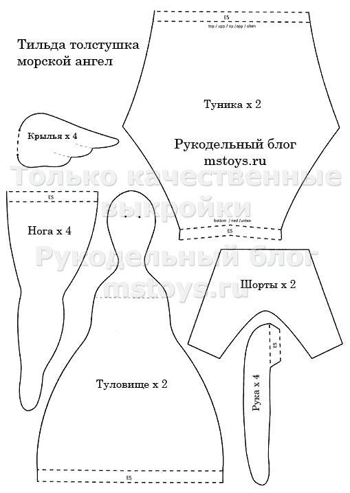 Mønster Tilda buttet havtaske