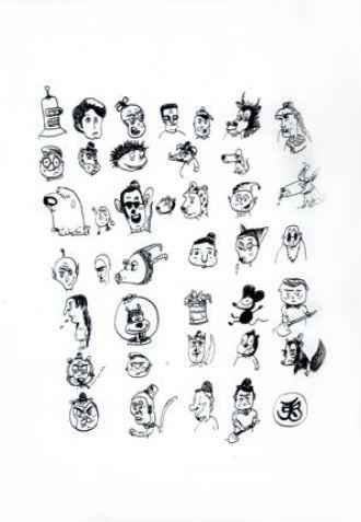"Dibujo 5, de la serie ""Dunky Draws"".  Artista: Edgar Jiménez, Dibujo 5 de la serie ""Dunky Draws"", Tinta china sobre papel dúrex, 40 x 55 cm (15.6 x 21.5 inch), 2013,  + PA  Artist: Edgar Jimenez , Drawing 5 of the series "" Dunky Draws "" , Chinese ink on Durex paper, 40 x 55 cm ( 15.6 x 21.5 inch) , 2013 , + PA  #art #arte #contemporaryartwork #pintura #paint #bac #dibujo #drawing"