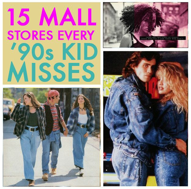 15 Super Cool Clothing Stores Every '90s Mallrat Misses