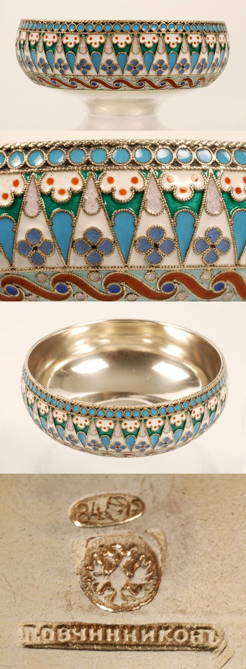 A Russian silver and cloisonne enamel bowl, Pavel Ovchinnikov, Moscow, circa 1896-1908 The bowl decorated in a floral, geometric and scroll pattern using white, green, turquoise and blue enamel, a band of turquoise enamel beads encircles the upper rim