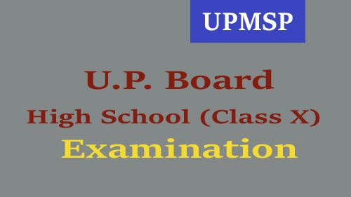 UP High School Result 2017, UP Board 10th Exam Results date