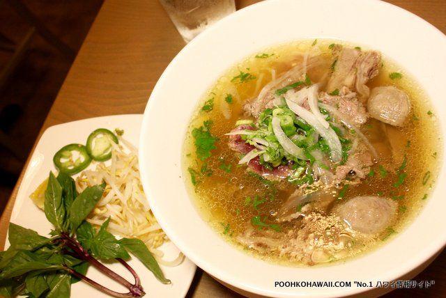 """カイムキの新しいベトナム料理のお店「ブロークン・ライス」""""New Vietnamese Restaurant in Kaimuki, Broken Rice"""" #Hawaii #ハワイ  http://www.poohkohawaii.com/gourmet/brokenrice.html"""