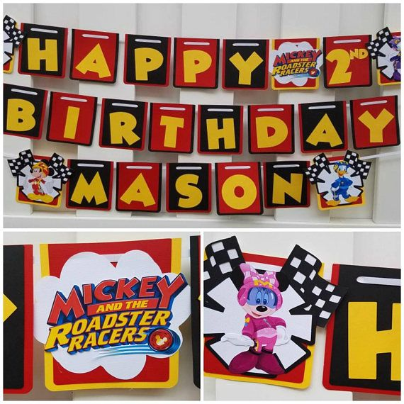 Mickey Roadster Racers Banner Mickey Roadster Racers Etsy Mickey Roadster Racers Birthday Disney Cars Birthday Cars Theme Birthday Party