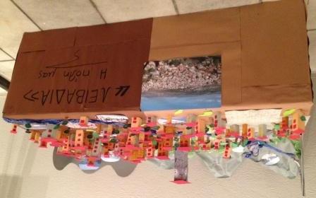 City of Levadia money box