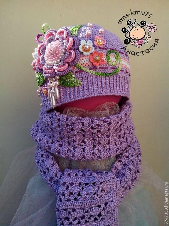 """Комплект """"Мечта"""" - шапочка,шапка вязаная,шапочка для девочки,шапочка крючком"""