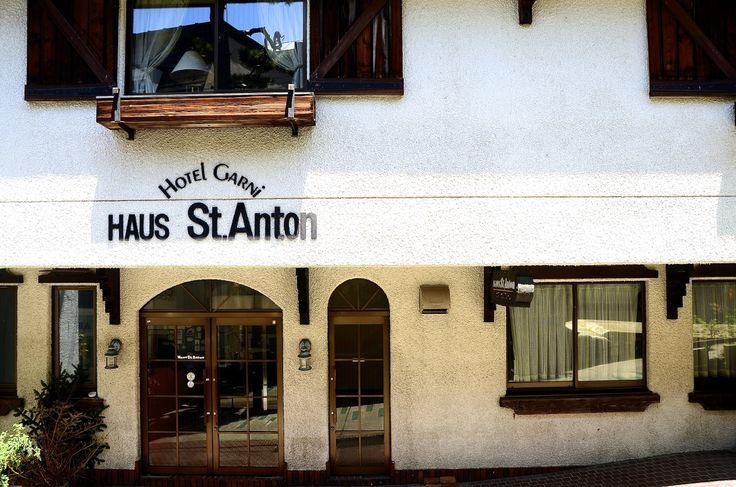 ホテルハウスサンアントン (Hotel Haus St. Anton) 場所: 長野県
