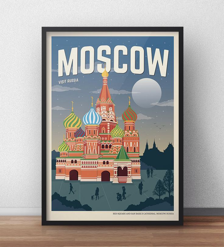 Cartel vintage mosc viaje rusia poster travel poster vintage decoracion lamina antiguo - Poster decoracion ...