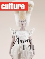 Vol 13 No. 4  Aug // Sep 2011 An Army Of You