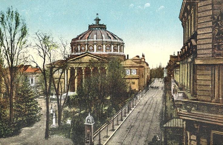 Bucuresti - Ateneul - interbelica