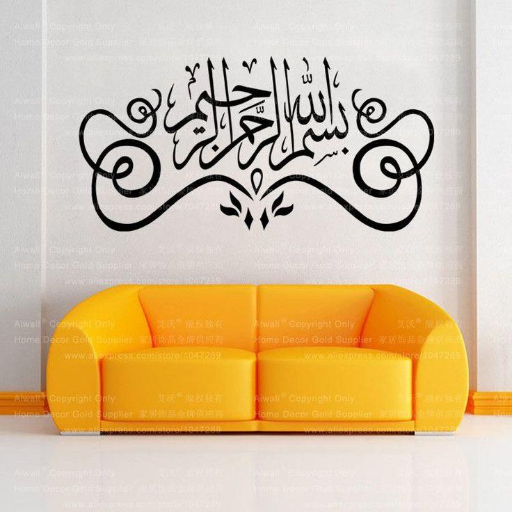 9327 Islam Wall Stickers Home Decorations Muslim Bedroom Mosque Mural Art  Vinyl Decals God Allah Bless