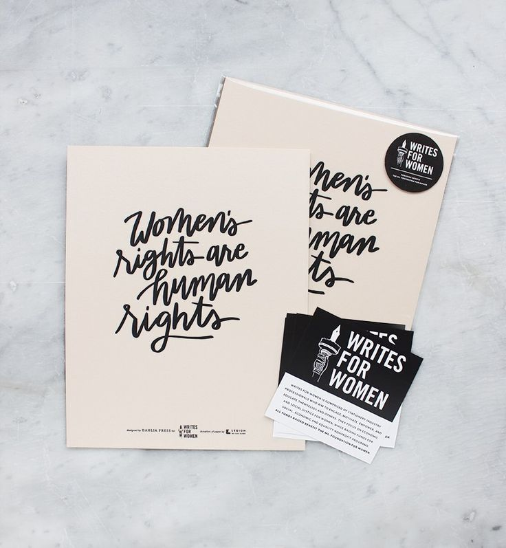Meet the first Writes for Women collaboration, a limited edition art print lovingly letterpressed by Dahlia Press. $10 of its $20 price goes to the Ms. Foundation—but hurry, these will go fast!