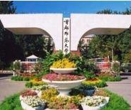 Capital Normal University, China
