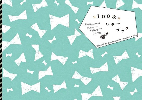 25 best 100 Writing and Crafting Papers Series(100枚レターブック - design paper for writing