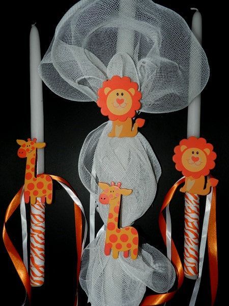 Baptism candle animal theme by pinelopiCreations on Etsy, $79.00
